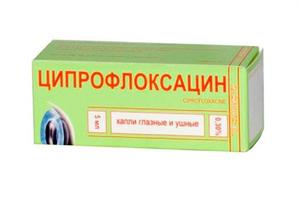 Капли Ципрофлоксацин.