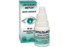 Офтальмоферон глазные капли: инструкция, отзывы, цена