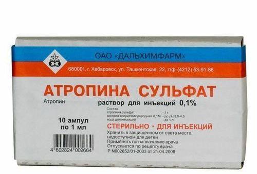 Лекарство в ампулах.